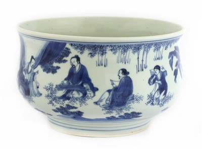 Lot 22-A Chinese blue and white censer