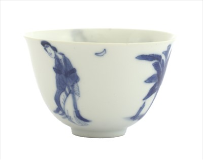 Lot 5-A Chinese blue and white cup