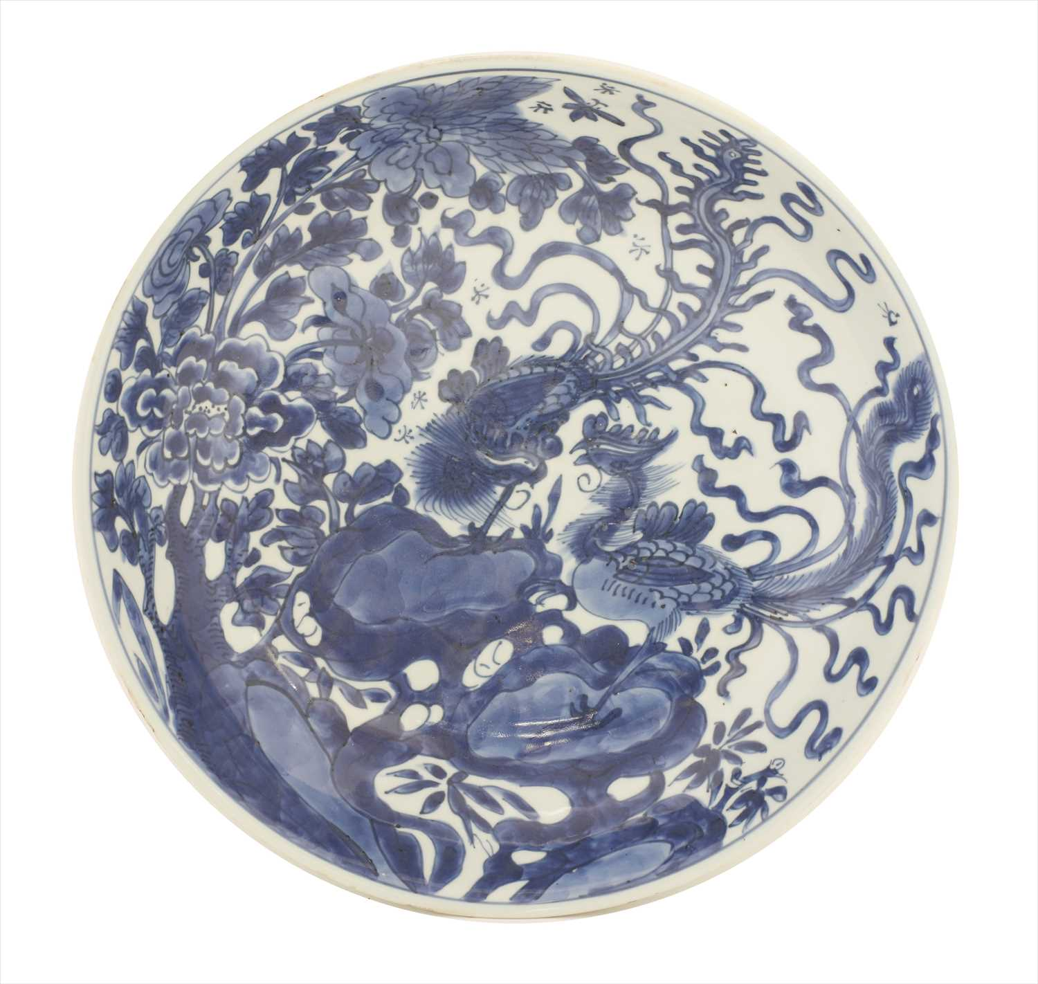 Lot 8-A Chinese blue and white charger
