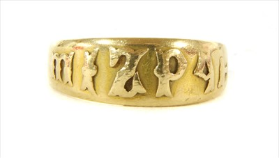 Lot 7-A Victorian gold Mizpah ring