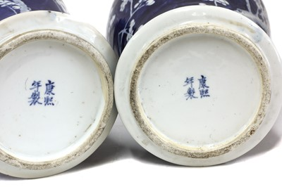 Lot 11-A pair of Chinese blue and white vases