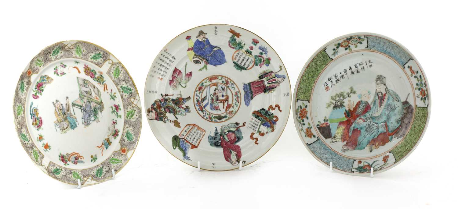 Lot 24-Three Chinese famille rose plates