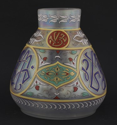 Lot 17 - An Islamic-style gilded and enamelled Bohemian glass vase