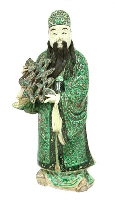 Lot 20 - A Chinese famille verte figure