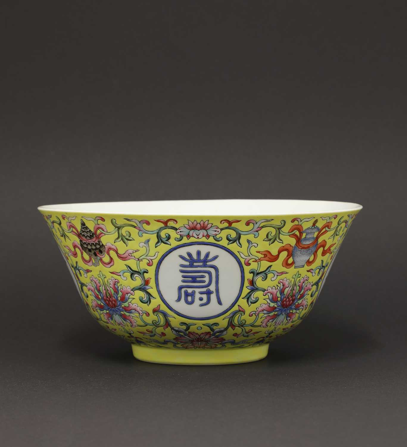 123 - A rare large Chinese famille rose bowl,