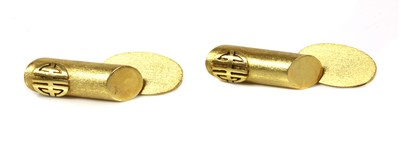 Lot 200 - A pair of Asian gold chain-link cufflinks