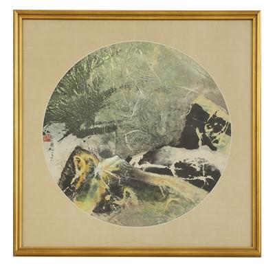 Lot 264 - Liu Kuo-Sung (Liu Guosong) (Chinese, b.1932)