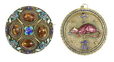 Lot 54 - A Chinese silver gilt enamel 'Year of the Rat' zodiac pendant