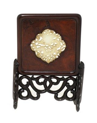 Lot 60 - A Chinese table screen