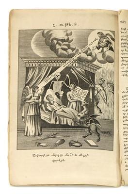 Lot 21 - THE DEVIL'S WORKSHOP