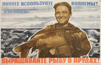 Lot 392 - RUSSIAN PHOTOMONTAGE