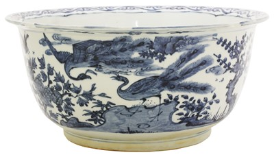 Lot 4 - A Chinese blue and white planter