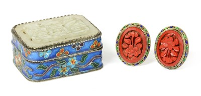 Lot 36 - A pair of Chinese silver gilt cinnabar lacquer and enamel clip earrings