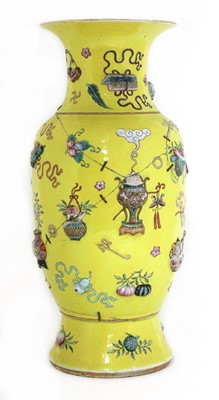 Lot 38 - A Chinese famille rose vase