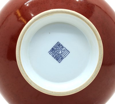 Lot 200 - A Chinese copper-red glazed 'yuhuchun' vase