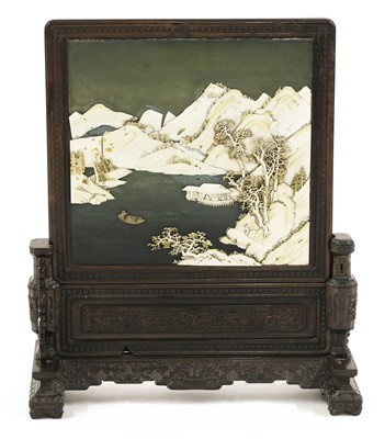 Lot 164 - A Chinese hardwood table screen