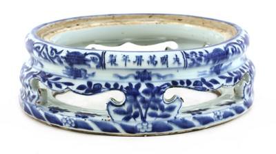 Lot 5 - A Chinese blue and white stand