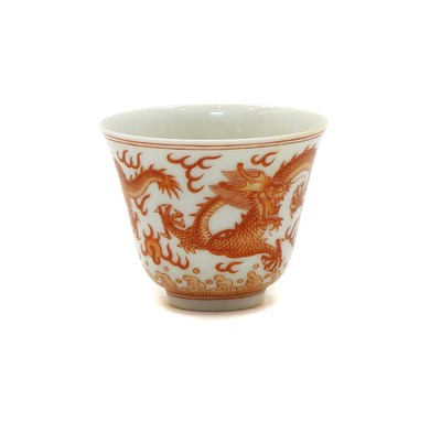 Lot 88 - A Chinese iron-red cup