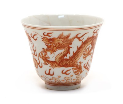 Lot 96 - A Chinese iron-red cup