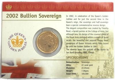Lot 20A - Coins, Great Britain, Elizabeth II (1952-)