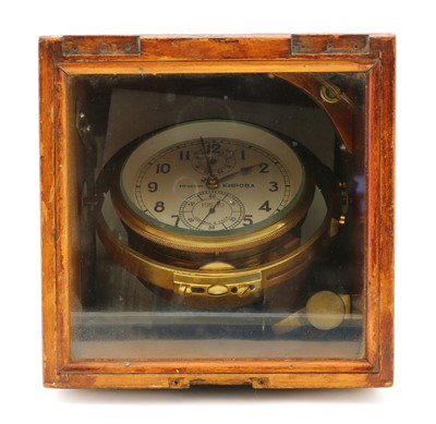 Lot 87 - A Russian marine chronometer