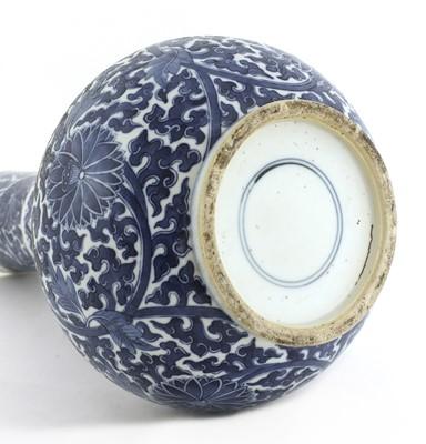 Lot 75 - A Chinese porcelain bottle vase