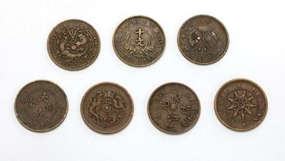 Lot 74 - Coins, China, Guangxu (1875-1908)