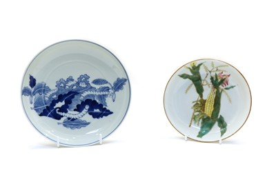 Lot 96A - A Chinese blue and white plate
