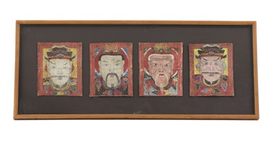Lot 82 - Four Chinese prints