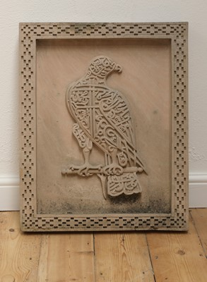 Lot 482 - An Indian Mughal-style sandstone architectural panel
