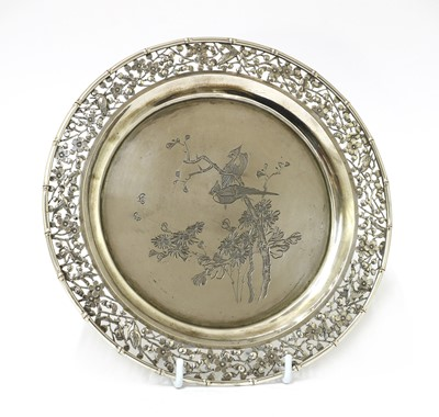 Lot 148 - A Chinese export silver salver