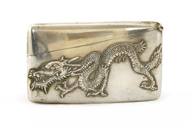 Lot 143 - A Chinese silver card case