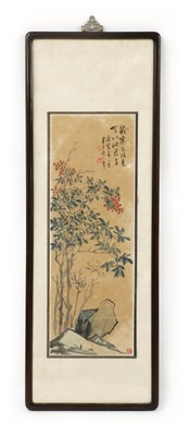 Lot 190 - A Chinese gouache painting