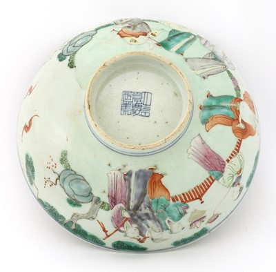 Lot 39 - A Chinese famille rose bowl