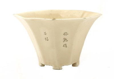Lot 37 - A Chinese blanc de Chine cup