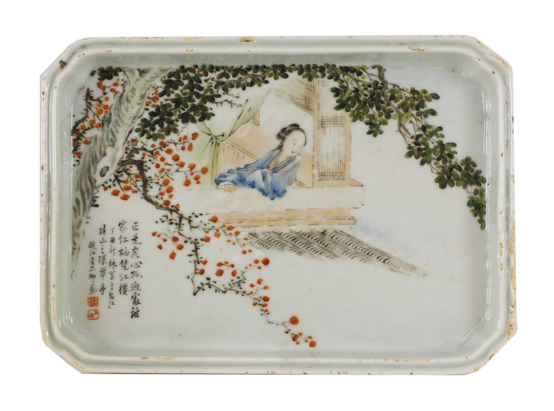 Lot 71 - A Chinese qianjiang porcelain tray