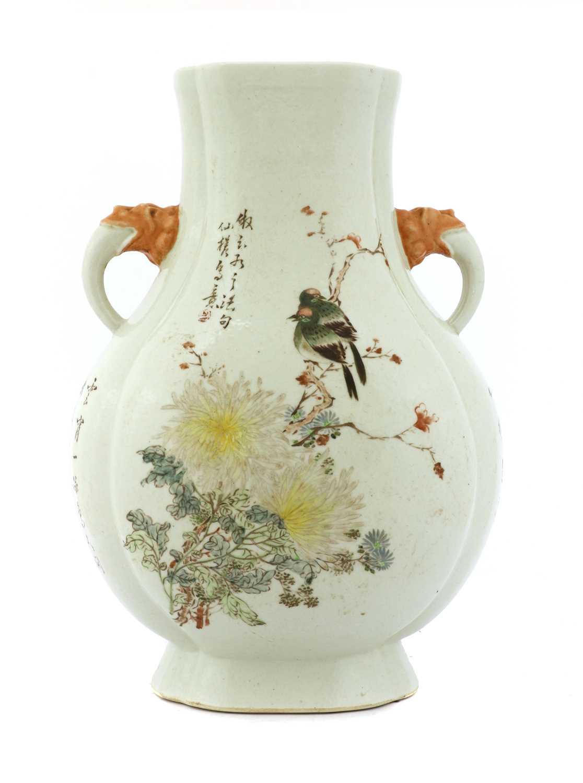 Lot 77 - A Chinese qianjiang vase