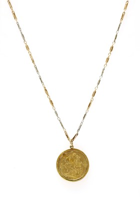 Lot 100 - A platinum and gold Albert chain