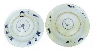 Lot 24 - A Chinese blue and white plate