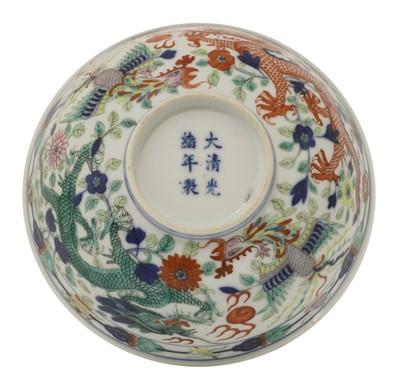 Lot 49 - A Chinese wucai bowl