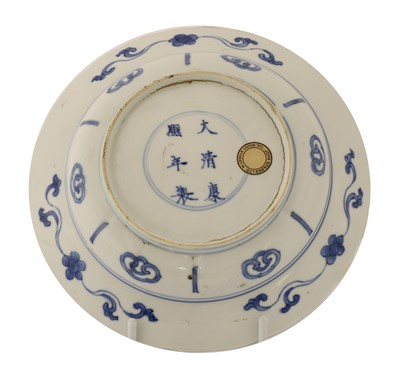 Lot 22 - A Chinese blue and white saucer