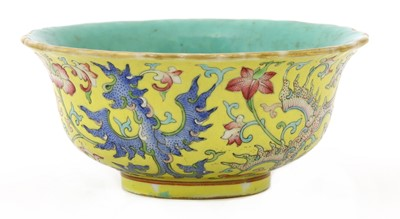 Lot 44 - A Chinese famille rose bowl