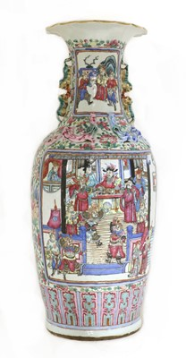 Lot 50 - A Chinese Canton enamelled famille rose vase