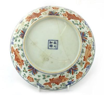 Lot 23 - A Chinese wucai dish