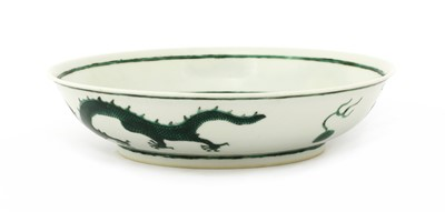 Lot 59 - A Chinese green-enamelled plate