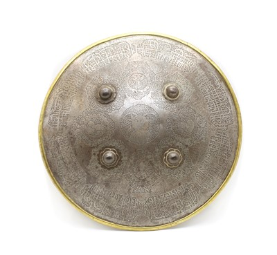 Lot 33 - A dhal or shield