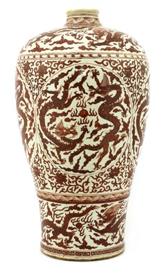 Lot 78 - A Chinese iron-red meiping vase