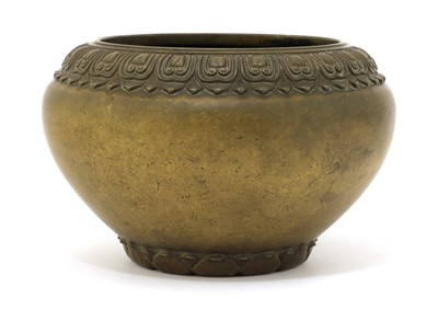 Lot 116 - A Chinese bronze incense burner