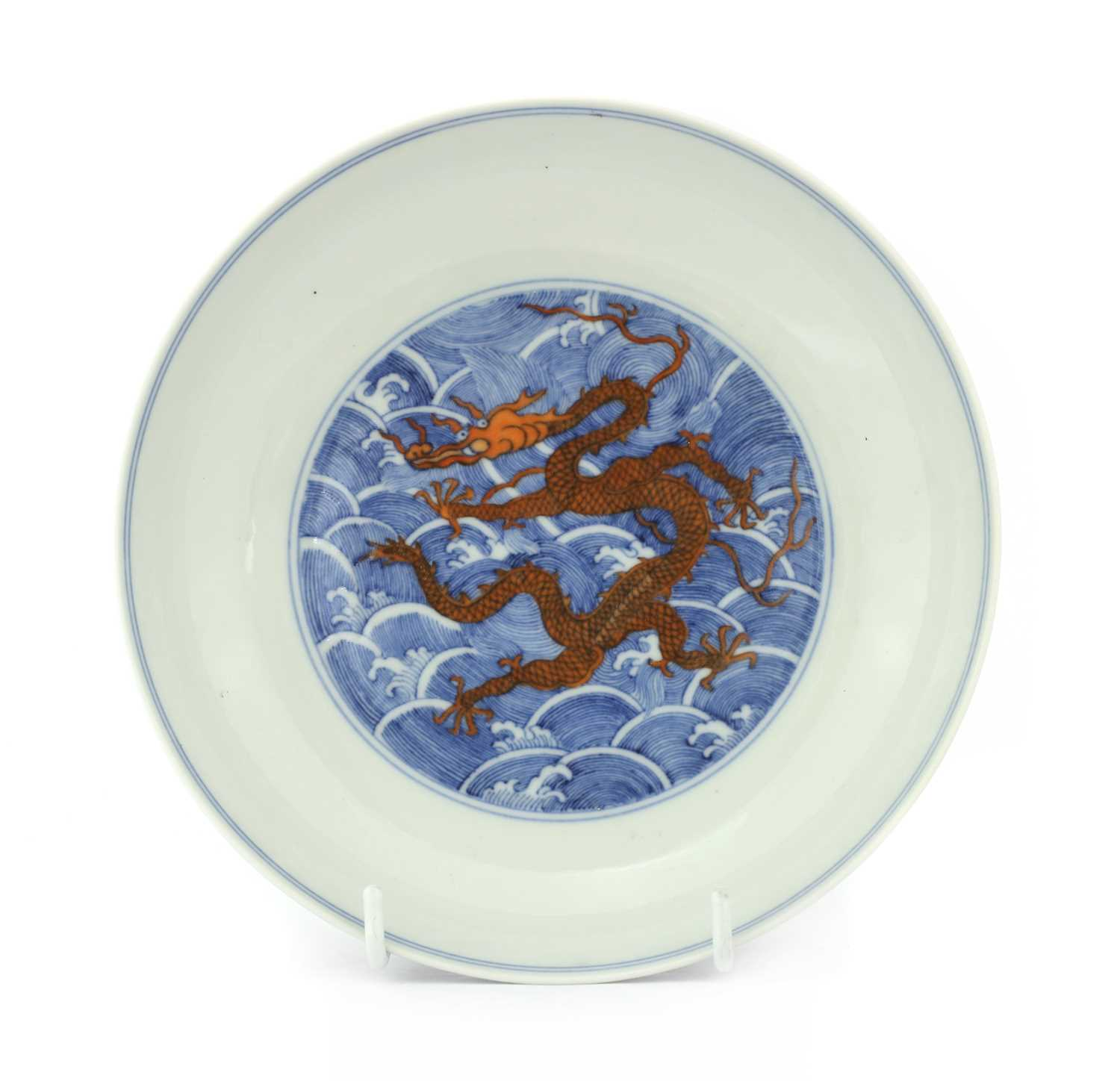 Lot 53 - A Chinese blue and white plate