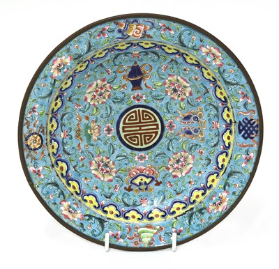 Lot 171 - A Chinese Canton painted enamel dish